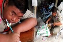 วอนช่วยเด็กชายพิการ อนาคตของชาติ ขยันเรียนมาก-สู้ชีวิต ฐานะยากจน