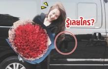 """ส่องกันชัดๆ!! ดอกไม้ช่อเบ้อเริ่มวันวาเลนไทน์ของ """"เจนี่"""" แฟนคลับตาดีเห็นเงาแล้วรู้เลยว่าใครให้!!"""