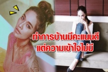 """คนแห่ชื่นชม! """"พลอย เฌอมาลย์"""" พูดถึงการศึกษาไทย ว่าอะไรไปฟัง!! (มีคลิป)"""