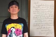 ปู พงษ์สิทธิ์ ร่อนจดหมายวอนผู้ใหญ่ช่วย หลังถูกทหารชักปืนขู่!