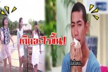 อ้าวเห้ย! ป๋อมแป๋ม ประกาศ ยุติ การเป็นพิธีกรหลัก เทยเที่ยวไทย