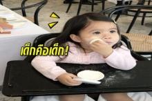 อยู่ดีๆงานก็เข้า! น้องมายู เจอดราม่าเป็นเด็กแต่ พูดจาไม่เพราะ! (มีคลิป)