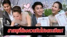 นาวิน ต้าร์ ควงภรรยาสาว ไฮโซน้ำหวาน จดทะเบียนสมรส ยึดฤกษ์ 09.09 น.!!