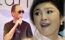 """""""นิติพงษ์ ห่อนาค"""" เคลื่อนไหวแล้ว!! กรณี """"ยิ่งลักษณ์"""" เบี้ยวนัด!! กับข้อความสั้นๆแทนความรู้สึกของคนไทย!!"""