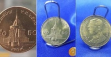 เตรียมรวย!! ใครมีเหรียญ 50 สต. ปี 2530 มีคนรับซื้อเหรียญละเท่านี้เลยนะโหเริ่ดอะ หาด่วน!!!