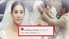แตงโม โพสต์รูปชวนเศร้าครบ2ปีแต่งงานกับโตโน่ !!