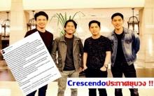 วง Crescendo ประกาศยุบวง !!