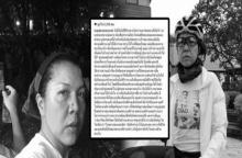 ท็อป ดารณีนุช เล่าเหตุการณ์ปั่นจักรยานกว่า 21 กม. เพื่อกราบลาในหลวงครั้งสุดท้าย