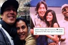 เจ - ปิ่น โพสต์หวาน ในวันครบรอบแต่งงาน 15 ปี